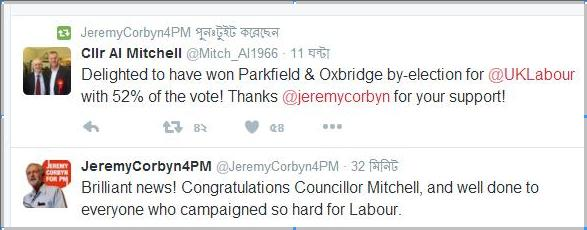 5 2 by election mitchell